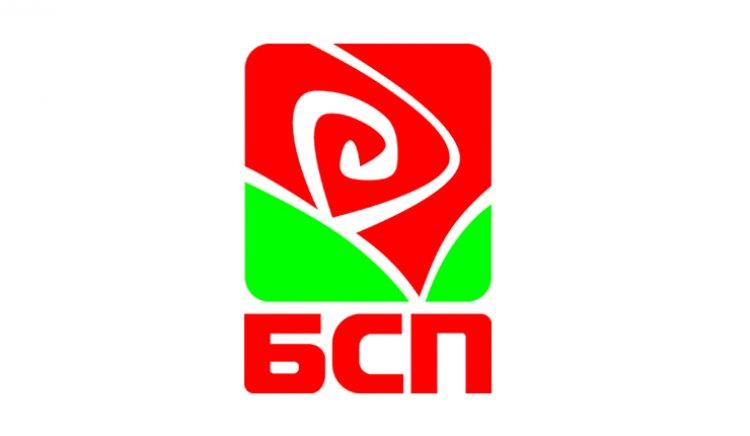 Здравко Кънчев е новият председател на БСП-Габрово