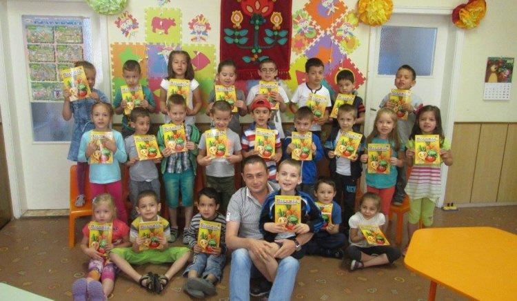Международен ден на детето в Севлиево