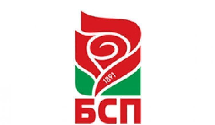 Проведе се конференция на БСП – Севлиево