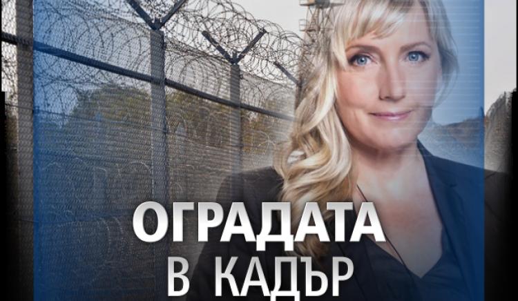 Представят филма на Елена Йончева в Габрово